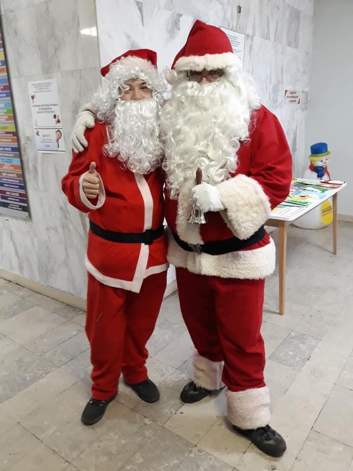 """писмо до Дедо Мраз"""